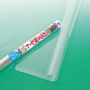 防災用品 ガラス飛散防止フィルム
