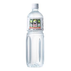 非常用保存飲料水 富士ミネラルウォーター 1リットル (5年保存) 12本入