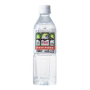 非常用保存飲料水 富士ミネラルウォーター 500ミリリットル(5年保存)24本入