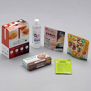 そのまま食べられる保存食セット1日分 ST1−03