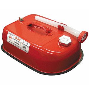 対策本部資器材 ガソリン携行缶 横型 TU−10 10L缶