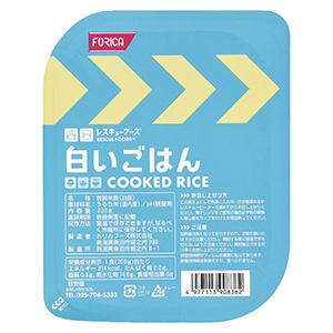 レスキューフーズ 白いご飯 24缶/箱