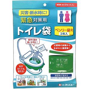 トイレ用収納袋 ベンリー袋 R 3RBI−60 (3枚入)