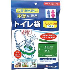 トイレ用収納袋 ベンリー袋 R 5RBI−40 (5枚入)