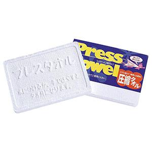 非常用品 圧縮タオル