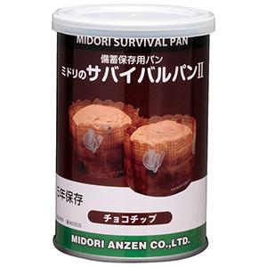 サバイバルパン2 チョコチップ 24缶/ケース