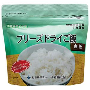 フリーズドライご飯 白飯 80G×30袋入/箱