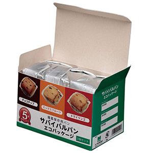 サバイバルパン エコパッケージ 3味セット 10セット/ケース