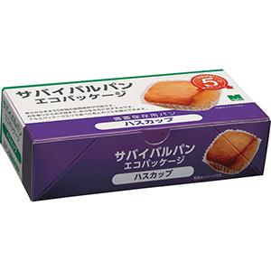 サバイバルパン エコパッケージ ハスカップ 2個入×24箱/ケース