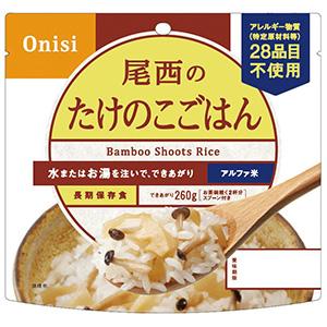 非常食 アルファ米 たけのこごはん 50袋入