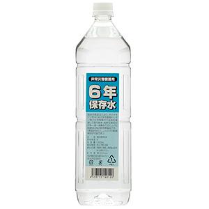 6年保存水 1.5リットル 8本入