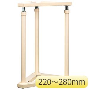 転倒防止 リンクフレーム三角 LR−094 (高さ220〜280mm)
