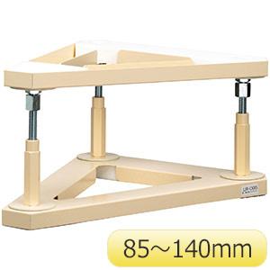 転倒防止 リンクフレーム三角 LR−097 (高さ85〜140mm)