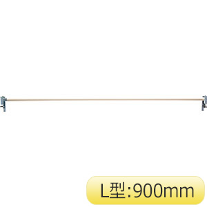 落下防止 ドロップストッパー LR−080L09