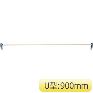 落下防止 ドロップストッパー LR−080U09