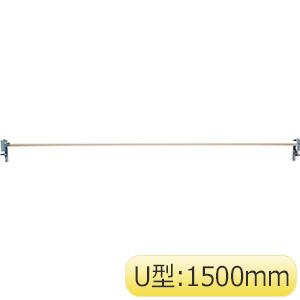 落下防止 ドロップストッパー LR−080U15