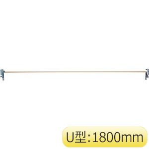 落下防止 ドロップストッパー LR−080U18