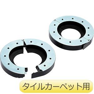 MFP−22T キャストイットT (タイルカーペット用) 2個入