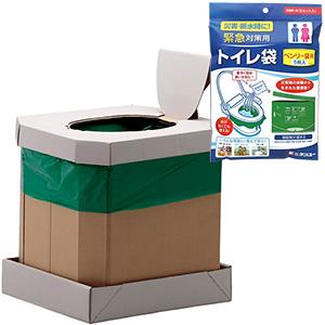 ダンボール組立トイレ エコトイレ (ベンリー袋R付)