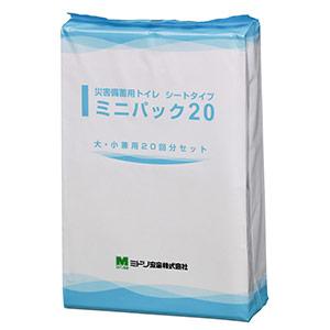 災害備蓄用トイレ シートタイプ ミニパック20 (20回分)