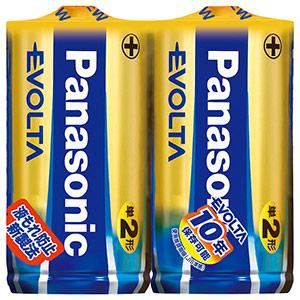 エボルタ アルカリ乾電池 単2 2本/組 LR14EJ/2SE