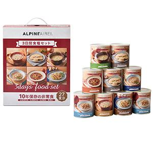 アルパインエア 3日間食糧セット (約27食分)