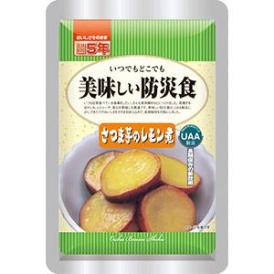 長期保存食 美味しい防災食 さつま芋のレモン煮 50パック入