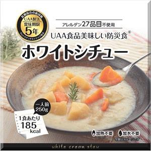 UAA 美味しい防災食 ホワイトシチュー 36袋/ケース