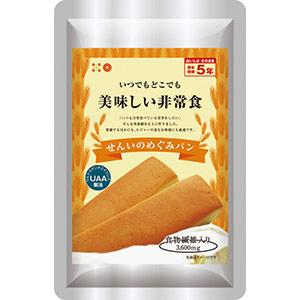 美味しい非常食 せんいのめぐみパン 50袋/ケース