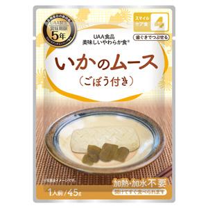 UAA 美味しいやわらか食 いかのムース(ごぼう付き) 50袋/箱