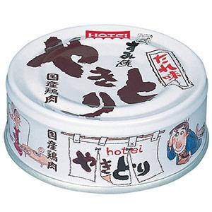 缶詰 やきとり たれ味 48缶(24缶/箱X2箱)
