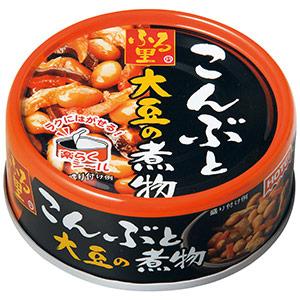缶詰 こんぶと大豆の煮物 48缶(24缶/箱×2箱)