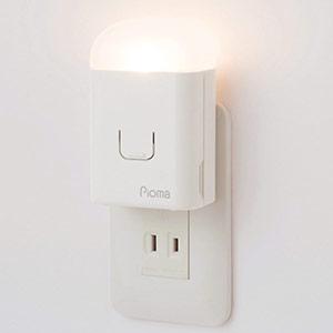 コンセント充電式常備灯 ピオマ ここだよライトS UGL3−W