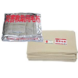 真空パック フリース毛布 32折 10枚/ケース