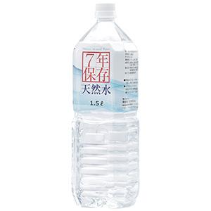 高賀の森水 7年保存 1.5L 8本/ケース