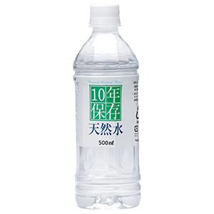 高賀の森水 10年保存 500ml 24本/ケース