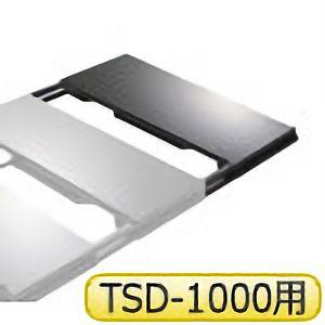 TSD1000用 増結モジュール