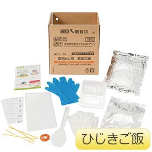 安心米炊き出しセット ひじきご飯  50食/箱