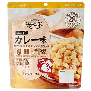 安心米おこげ カレー味 30袋/箱