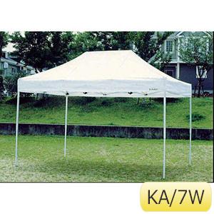 天幕テント かんたんてんと3 白 KA/7W3.0×4.5m