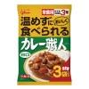 常備用 レトルトカレー職人 (甘口) 3パック×10袋/箱×2箱