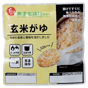 イシイの非常食 玄米がゆ 220G×50袋