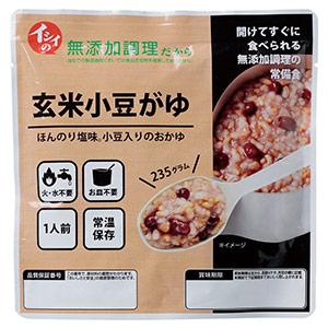 イシイの非常食 小豆がゆ 235GX50袋