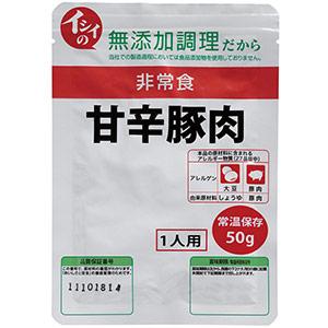 イシイの非常食 甘辛豚肉 50G×50袋