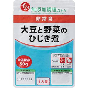 イシイの非常食 大豆と野菜の ひじき煮 50G×50袋