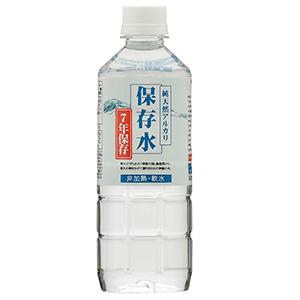 純天然アルカリ7年保存水500MLX24本入