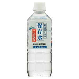 純天然アルカリ 7年保存水 500ml×24本入