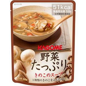 カゴメ 野菜たっぷりスープ きのこのスープ 160GX30袋