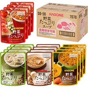 カゴメ 野菜たっぷりスープ SO−50 160GX4種X各4袋