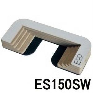 台車・カゴ車用エコストッパー 耐水タイプ ES−150SW (2個入)